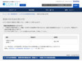 節湯水栓(洗面化粧台)用 | TOTO:COM-ET [コメット] 建築専門家向けサイト
