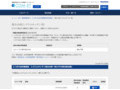 節水水栓(システムキッチン用) | TOTO:COM-ET [コメット] 建築専門家向けサイト
