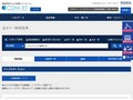 全カラー検索結果 | TOTO:COM-ET [コメット] 建築専門家向けサイト