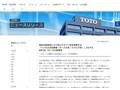 独自の新素材により高いデザイン性を実現する『ベッセル式洗面器(オーバル形/スクエア形)』2モデル8月1日(火)から新発売 2017年06月14日 : ニュースリリース : TOTO