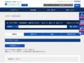 全カラー検索結果   TOTO:COM-ET [コメット] 建築専門家向けサイト