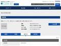 品番・商品名検索結果   TOTO:COM-ET [コメット] 建築専門家向けサイト
